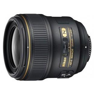 Nikon Lenses