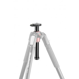 Manfrotto Shorter Centre Column for the new 055 series