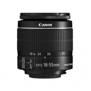 Canon EF-S 18-55mm f/3.5-5.6 II IS Lens (White Box)