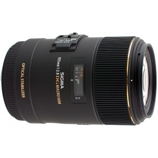 Sigma EX DG 105mm f/2.8 OS HSM Macro - for Nikon F Mount